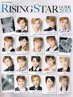 Takarazuka Rising Star Guide Photo Book /17 future stars /Toa Serika, Ryo Tamaki - /Toa, BOOK, Future, Guide, Photo, RISING, Serika, STAR, STARS, Takarazuka, Tamaki