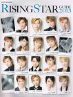 Takarazuka Rising Star Guide Photo Book /17 future stars /Toa Serika, Ryo Tamaki - /Toa, BOOK, Future, Guide, Photo, RISING, Serika, STAR, STARS, Takarazuka, Tamaki