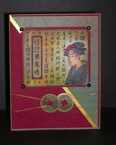 TLC435, Asian Beauty by Pam MacKay - Cards and Paper Crafts at Splitcoaststampers