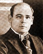 Abelardo L. Rodriguez 43rd President of the United Mexican States (1932-1934)