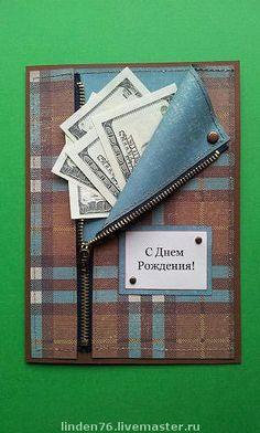 """Купить открытка""""Мужская куртка"""" - открытки для мужчин, открытка на день рождения, подарок для мужчины"""