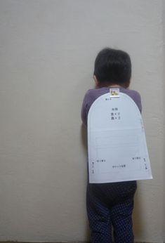 園児用リュックの無料型紙と作り方 サンプル完成 | ++かたっぱしからやってみよう++ - 楽天ブログ