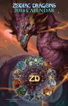 The Zodiac Dragon: Libra - The Scales Get your 2014 Zodiac dragons Calendars now before the first batch is gone! This is the final 200 of the first batch! 2014 Zodiac Dragons Calendar available now...