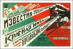 Poster/Affiche Propagande Russe Constructivisme. Reproduction. Neuf. in Art, antiquités, Art du XXème, contemporain, Affiches, posters | eBay