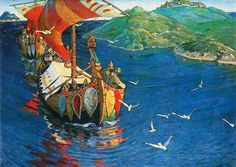 Varyag - settlers from the Baltic region , which was attended by representatives of salaried soldiers or traders in the Old Russian state (IX-XII cc.) And Byzantium (XI-XIII cc.)