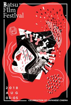 Batsu Film Festival Poster Design / 2018