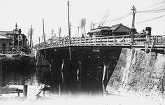 Old Photos, Vintage Photos, Old Photography, Brooklyn Bridge, Tokyo, Japan, Retro, Travel, Old Pictures