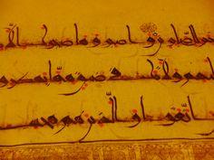 Quran, Abbasid period, 10th Century, Istanbul Abbasid Caliphate, Baghdad, Arabian Nights, Golden Age, Quran, Sample Resume, Islamic, Revolution, Istanbul
