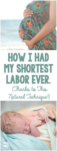 I shaved 33 hours off my longest labor record with this amazing, all-natural labor technique. It's called the rebozo technique!