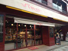 Boulangerie Patisserie VIRON 渋谷店 in 東京, 東京都