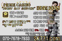 온라인카지노∽【sk771 . com 】∽ 프라임카지노↗인터넷카지노게임↗온라인카지노∽【sk771 . com 】∽ 프라임카지노↗인터넷카지노게임↗온라인카지노∽【sk771 . com 】∽ 프라임카지노↗인터넷카지노게임↗온라인카지노∽【sk771 . com 】∽ 프라임카지노↗인터넷카지노게임↗온라인카지노∽【sk771 . com 】∽ 프라임카지노↗인터넷카지노게임↗온라인카지노∽【sk771 . com 】∽ 프라임카지노↗인터넷카지노게임↗