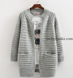 New Autumn Winter Fashion Women Long Sleeve Loose Knitting Cardigans Sweaters Female Knitted Cardigan Open Stitch Coat Loose Sweater, Sweater Coats, Sweater Jacket, Long Cardigan, Knit Jacket, Knit Fashion, Sweater Fashion, Fashion Women, Fashion 2017