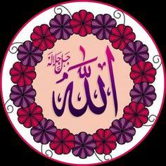 Allah hu Akbar Allah Names, Islamic Inspirational Quotes, Islamic Quotes, Allah Wallpaper, Monkey King, Islamic Images, Islamic Dua, Islamic Art Calligraphy, Alhamdulillah