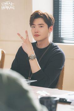 one of my very first Kdrama loves🖤 Lee Jong Suk Cute, Lee Jung Suk, Jung Hyun, Lee Joon, Lee Min Ho, Asian Actors, Korean Actors, Korean Dramas, Oppa Ya