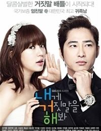 Lie to me drama.Very amusing, funny,with a lot of chemistry ,one of my favorites