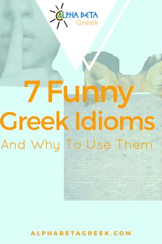Good wines and keep your eyes fourteen? 7 funny idioms and why to use them (PART — Alpha Beta Greek Christmas In Greece, Greek Christmas, Greece Travel, Greece Trip, Learn Greek, Funny Greek, Greek Language, Greek Words, Idioms