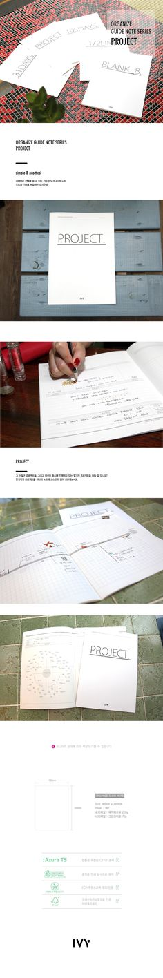 Project Planning Notebook