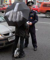 F The Rain Umbrella - Express yourself!