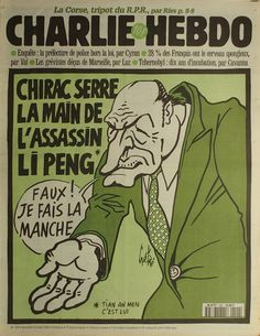 Charlie Hebdo - # 199 - 10 Avril 1996 - Couverture : Gébé