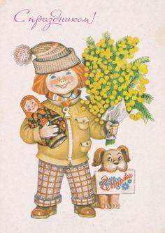 Carte postale Vintage URSS Journée internationale de la femme ou la fête des mères 1986