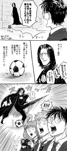 ジル (@jill_s_alg) / Twitter Severus Snape, Fictional Characters, Twitter, Fantasy Characters