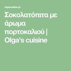 Σοκολατόπιτα με άρωμα πορτοκαλιού | Olga's cuisine