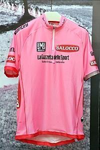 Giro d'Italia 2012 - News in diretta - Gazzetta dello Sport