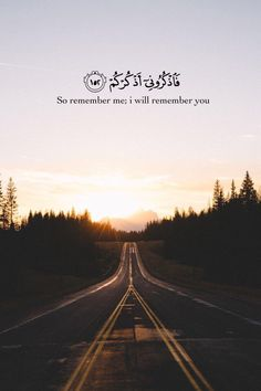 Beautiful Quran Quotes for daily reminder and motivation. Allah Quotes, Muslim Quotes, Religious Quotes, Arabic Quotes, Quran Quotes Inspirational, Beautiful Islamic Quotes, Quotes From Quran, Islamic Quotes Wallpaper, Quran Wallpaper