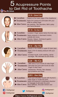 Acupressure has been a trusted method of treatment especially for pain relief! Here are 5 best pressure points to be stimulated so as to get rid of toothache! Acupressure Therapy, Acupressure Treatment, Acupressure Massage, Remedies For Tooth Ache, Acupuncture Points, Acupressure Points For Headache, Headache Pressure Points, Sinus Pressure Relief, Body Pressure Points
