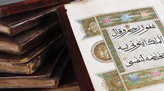In the majority of Qur'an copies from China, the text's 30 sections are divided into separate volumes bound in leather or cloth. One volume could thus be read each day during the holy month of Ramadan.