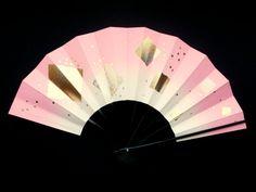 Japanese Dance Fan Mai Ogi Gold Leaf Pink by VintageFromJapan, $22.00