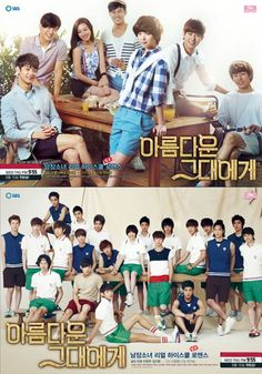 To The Beautiful You Posters (2)