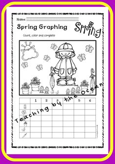 Spring Math NO PREP (kindergarten) - Distance Learning Kindergarten Prep, Framed Words, Math Graphic Organizers, Math Resources, School Resources, Thing 1, Math Word Problems, Math Notebooks, Math Numbers
