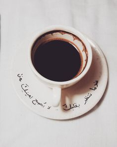 Find images and videos about quotes, coffee and arabic on We Heart It - the app to get lost in what you love. Coffee Art, Coffee And Books, My Coffee, An Affair To Remember, Laughing Quotes, Postive Quotes, Coffee Photos, Arabic Funny, Coran