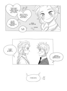 Embedded Jack Frost And Elsa, Disney Crossovers, The Big Four, Jelsa, Drawing Tips, Dreamworks, Art Pictures, Cartoon Characters, Anime Art