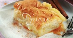 ΓΑΛΑΚΤΟΜΠΟΥΡΕΚΟ Dairy, Sweets, Cheese, Cake, Desserts, Recipes, Food, Pastel, Deserts