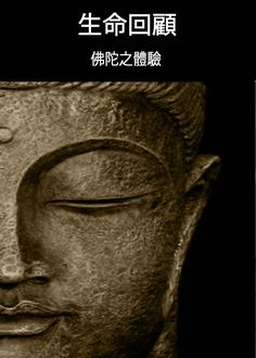 Some of the best Buddha Quotes ever written or spoken. Everyone knows at least one of our Buddha Quotes. Art Buddha, Buddha Kunst, Buddha Zen, Buddha Painting, Buddha Quote, Buddha Peace, Buddha Wisdom, Buddha Life, Spiritual Wisdom
