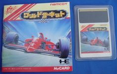 PC Engine Hu Card Japanese : World Circuit http://www.japanstuff.biz/ CLICK THE FOLLOWING LINK TO BUY IT ( IF STILL AVAILABLE ) http://www.delcampe.net/page/item/id,0366174097,language,E.html