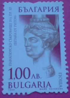 Issued stamp in 1999, Bulgaria