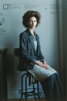 Photographer:畑中清孝(switch management) Stylist:小林新(高橋事務所) Hair:樅山敦(BARBER 410) Model:Marije