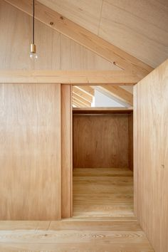 Tsubasa Iwahashi Architecture embraces essential over excessive