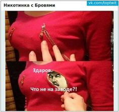 Soviet Union, Jokes, Graphic Sweatshirt, Lol, Humor, Sweatshirts, Funny, Husky Jokes, Humour