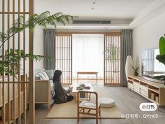 Living Room Zen Style, Living Room Japanese Style, Japanese Style House, Modern Japanese Interior, Japanese Interior Design, Japanese Home Decor, Japanese Decoration, Japanese Inspired Bedroom, Japanese Bedroom