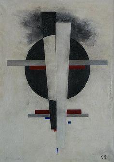 Kazimir Malevich Suprematism 1