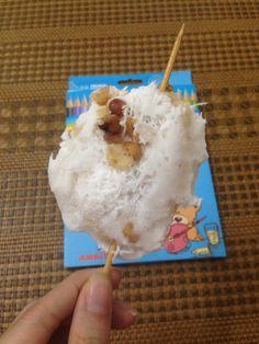 Banana ice-cream