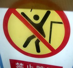 "I think it says ""Dont fall on something pointy"" or ""Dont sit next to the train"""