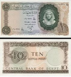 Ten Egyptian pounds in 1965 Old Coins, Rare Coins, Old Egypt, Ancient Egypt, Egyptian Beauty, Money Notes, Valuable Coins, World Thinking Day, Old Money