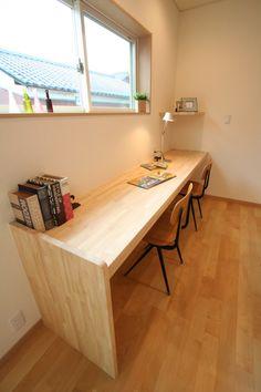 Kids Desk Space, Home Office Design, House Design, Diy Interior, Interior Design, Create Your House, Home Desk, Japanese Interior, House Made