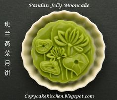 Copycake Kitchen: Pandan Jelly Mooncake 班兰燕菜月饼