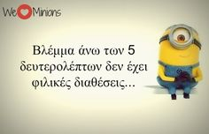 ΠΕΣ ΜΟΥ ΖΩΔΙΟ ΝΑ ΣΟΥ ΠΩ ΠΩΣ ΘΑ ΚΡΑΤΗΣΕΙ Η ΣΧΕΣΗ ΣΑΣ We Love Minions, 3 Minions, Funny Greek, Jokes Quotes, Funny Jokes, Lol, Husky Jokes, Husky Jokes, Hilarious Jokes